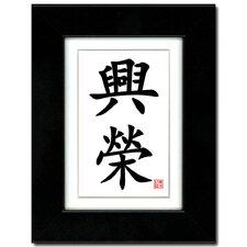 Prosperity Framed Textual Art