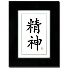 5x7 Black Satin Frame with Calligraphy and Ivory Mat - Spirit