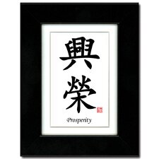 <strong>Oriental Design Gallery</strong> Prosperity Wall Art