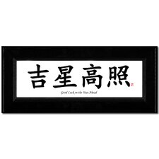 "<strong>Oriental Design Gallery</strong> Traditional Chinese Calligraphy ""Good Luck in the Year Ahead"" Wall Art"