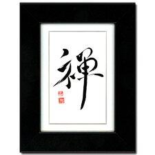 Zen by Yu-min Chen Framed Textual Art