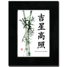 """5x7 Traditional Chinese Calligraphy """"Good Luck in the Year Ahead"""" Print and Black Frame with Bamboo"""