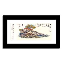 Hilltop by Lin Hung Tsung Framed Graphic Art