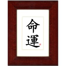 <strong>Oriental Design Gallery</strong> Destiny Wall Art