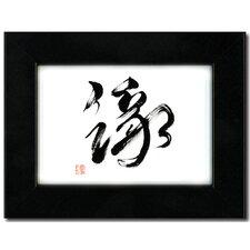 Karma by Yu-min Chen: 7x5 Print & Black Frame