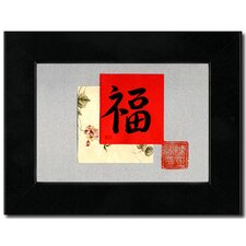 Blessings by Yu-min Chen Framed Graphic Art