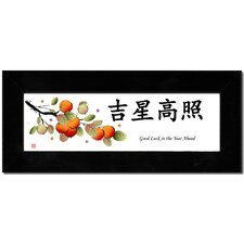 "<strong>Oriental Design Gallery</strong> Traditional Chinese Calligraphy ""Good Luck in the Year Ahead"" with Good Luck Oranges/Tangerines Wall Art"