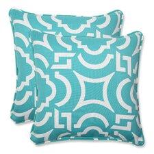 Carmody Throw Pillow (Set of 2)