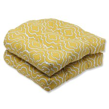 Starlet Wicker Seat Cushion (Set of 2)