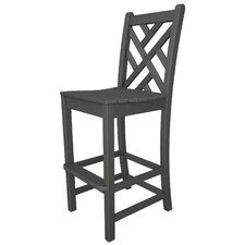 "Chippendale 30"" Barstool"