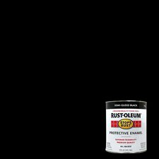 1 Quart High Gloss Black Protective Enamel Oil Base Paint 7779 504