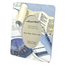 Judaica His Bar Mitzvah Picture Frame