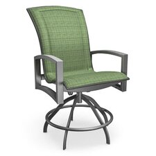 Havenhill Sling Swivel Rocker Balcony Stool