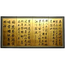 "36"" Chinese Poem on Gold Leaf Silk Screen with Bracket"