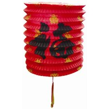Pack of 12 Chinese New Year Lanterns in Red