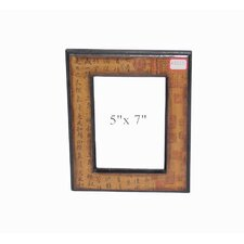 Chinese Character Picture Frame