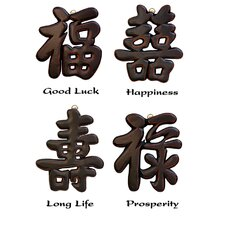 4 Piece Wooden Symbol in Antique Black Lacquer