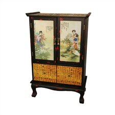 <strong>Oriental Furniture</strong> Beauty In The Garden 2 Door 2 Drawer Cabinet