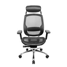 <strong>At The Office</strong> 1 Series High-Back Mesh Office Chair with Pivot Armrests