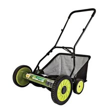 "18"" Reel Mower with Catcher"
