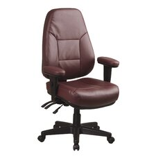 Professional Dual Function Ergonomic High-Back Leather Office Chair with Arms