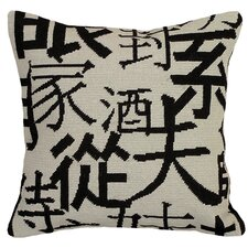 Chinese Characters Needlepoint Pillow