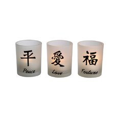 Chinese Character Votive Holder Assortment (Set of 3)