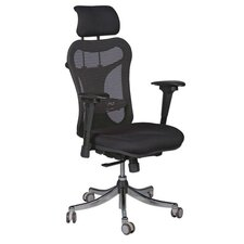 Adjustable Height Executive Chair with Headrest