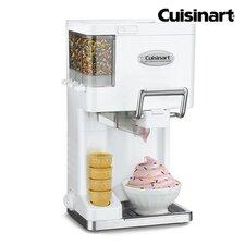 1.5-qt. Mix It In Soft Serve Ice Cream Maker