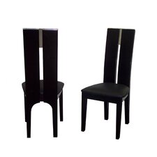 <strong>Sharelle Furnishings</strong> Avanti Side Chair (Set of 2)