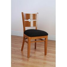 Coinback Side Chair (Set of 2)