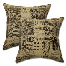 Coffee Bean Pillow (Set of 2)