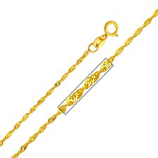<strong>Precious Stars</strong> 14kt Yellow Gold 1.2mm Singapore Chain