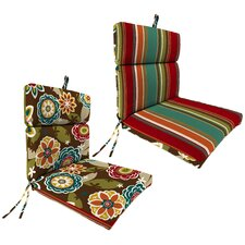 Reversible Universal Dining Chair Cushion