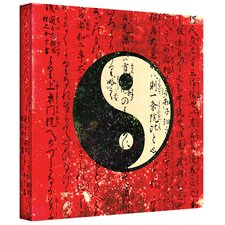 Elena Ray 'Yin Yang' Gallery-Wrapped Canvas Wall Art