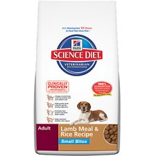 Adult Advanced Fitness Small Bites Lamb Meal and Rice Recipe Dry Dog Food