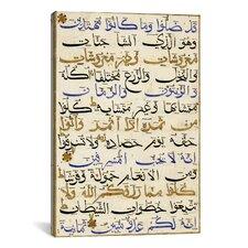 Islamic Leaf from the Koran Written in Bihari India Textual Art on Canvas