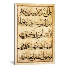 Islamic Leaf from the Koran Textual Art on Canvas