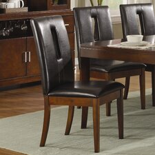 <strong>Woodbridge Home Designs</strong> Elmhurst Side Chair