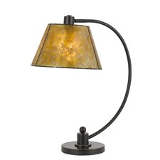 Cadiz Metal Table Lamp