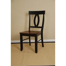 Contemporary Casey Side Chair (Set of 2)