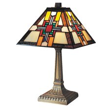 "Morning Star 15"" H Table Lamp with Square Shade"