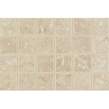 "Steppington 2"" x 2"" Bullnose Corner Tile Trim in Baronial Beige"