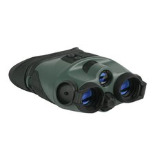 Viking LT 2 x 24 Waterproof Night Vision Binocular