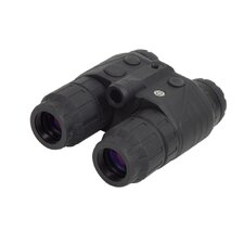 Ghost Hunter 1x24 Night Vision Binocular