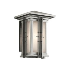 Portman Square Outdoor Wall Lantern