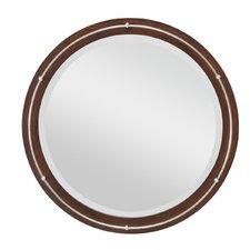 Westwood Stowaway Mirror