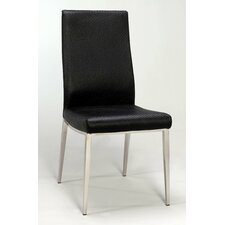 <strong>Chintaly Imports</strong> Jamila Contour Back Side Chair