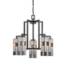<strong>Designers Fountain</strong> Bradley 6 Light Chandelier