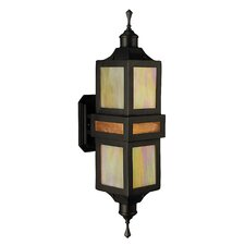 Evolution 2 Light Wall Lantern
